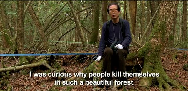 enesetapjate mets Jaapanis