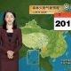 Hiina ilmateadustaja pole 22 aasta jooksul vanemaks jäänud…
