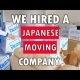 Jaapani kolimisfirmad teevad asju natuke teistmoodi